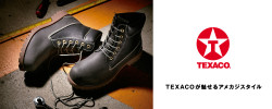 Texaco_02_1000400