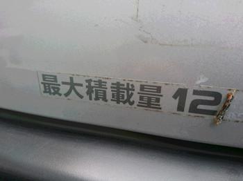 Dsc_7775_2